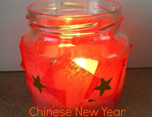 Chinese new year tea light