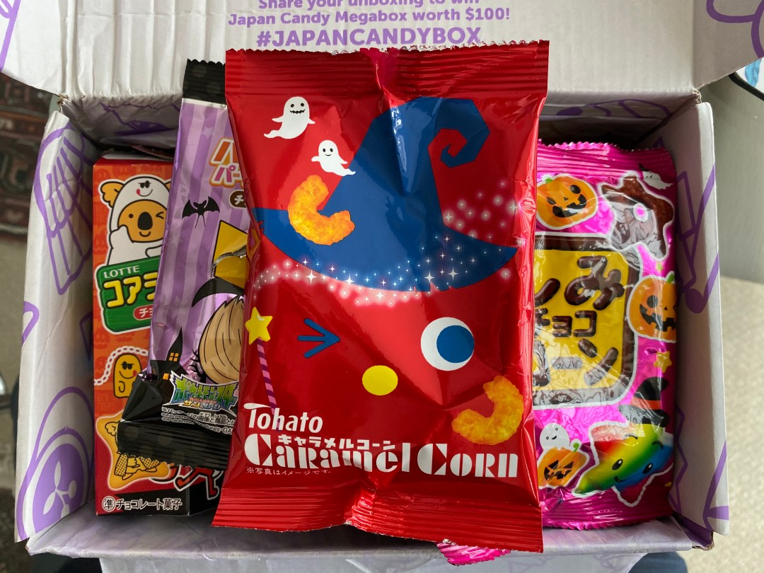Win a Japan Candy Box sub box