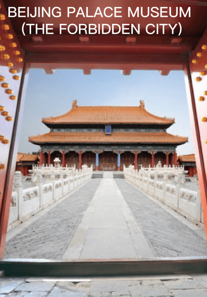 Buy Beijing Palace Museum  The Forbidden City  Tickets in Beijing Beijing Palace Museum  The Forbidden City