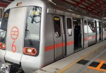 Delhi Metro changed schedule amid lockdown, now trains will be available every 15 minutes in peak hours