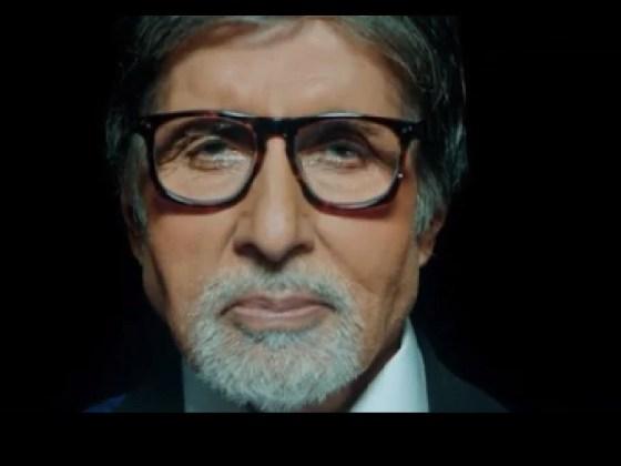 Kaun Banega Crorepati 12: Amitabh Bachchan loves this car, he has been dreaming of buying this car since childhood.