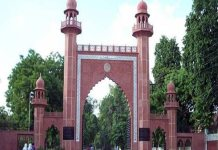 AMU Entrance Exam 2021: University canceled the entrance exam due to Corona, new schedule will be released