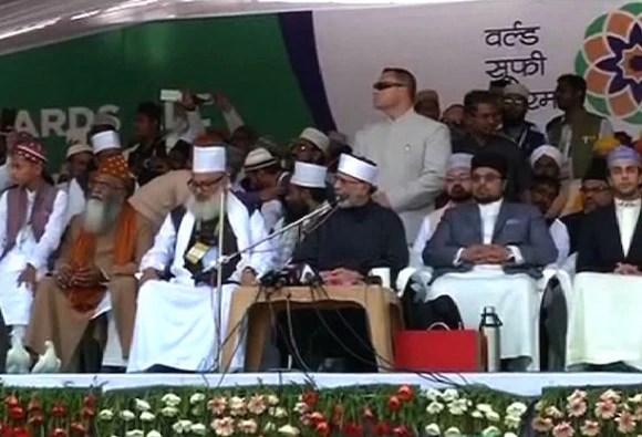 सूफी सम्मेलन में आतंकवाद की निंदा, 'IS और तालिबान इस्लाम के खिलाफ'