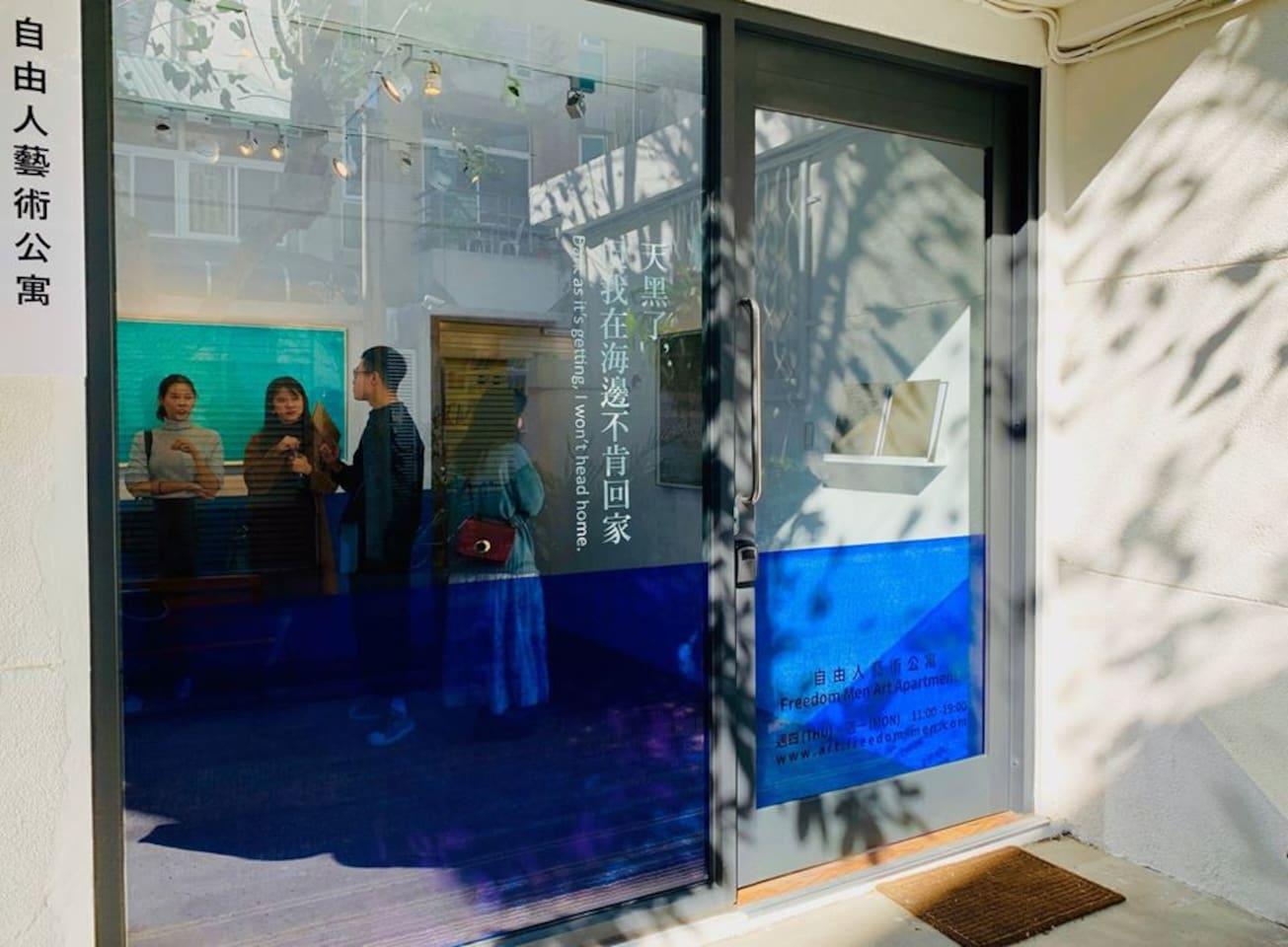 「藝術英文會話課」TAPS 藝術實踐學校 - 臺中 自由人藝術公寓|Accupass 活動通