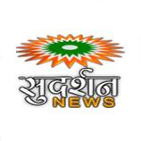 Sudarshan-News live