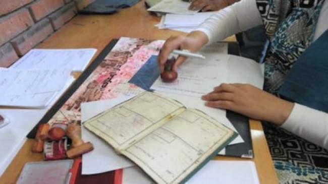 المغاربة يتخلون نهائيا عن شهادات السكنى والحياة والميلاد