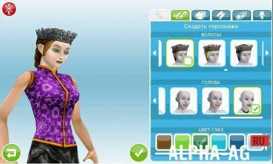 Sims Fipley скриншот №2