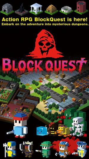 BLOCKQUEST