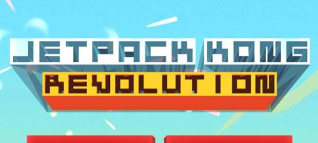 Jetpack Kong Revolution