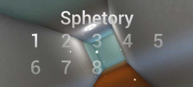 Sphetory