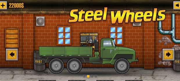 Transporter : Steel Wheels