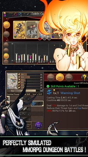 RPG Manager