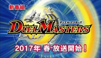Duel Masters (2017) - Imagem de divulgação