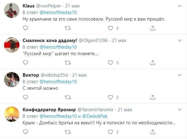 """""""Русский мир"""" у всій красі (ВІДЕО)"""