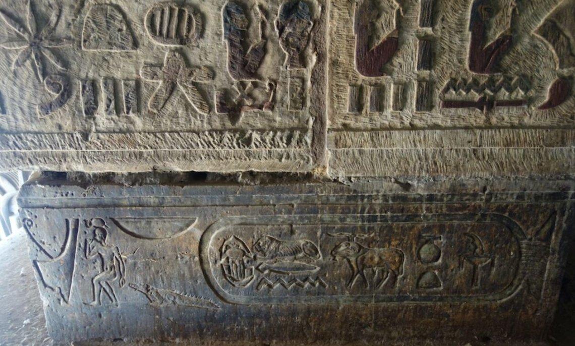 У Стародавньому Єгипті про зоряне небо знали більше, ніж зараз – вчені в захваті від нової знахідки: фото, АБЗАЦ