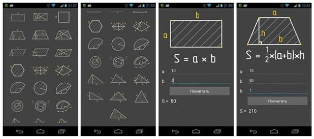 Calculadora de área de figuras geométricas