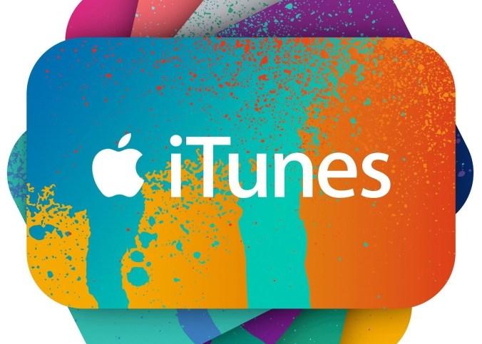 apple-itunes-gift-card