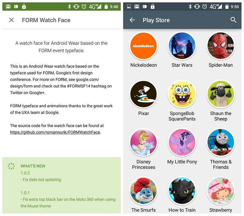 AndroidPIT-Google-Play-Store-v576-whats-new-characters-w782