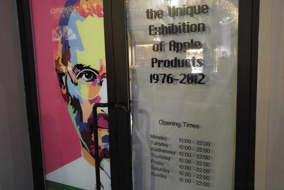 apple-museum-18-100637943-orig