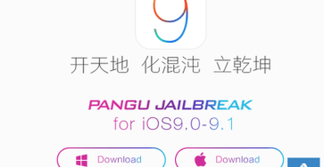 ios91-jailbreak-pangu