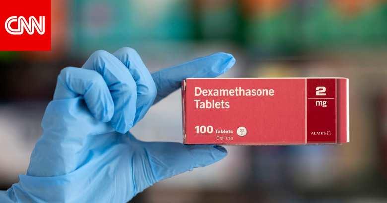 """هيئة الدواء المصرية عن استخدام """"ديكساميثازون"""" في علاج مرضى كورونا: له أضرار خطيرة"""