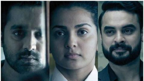 Image result for uyare movie
