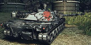 Panzer mit MERC Tarnung