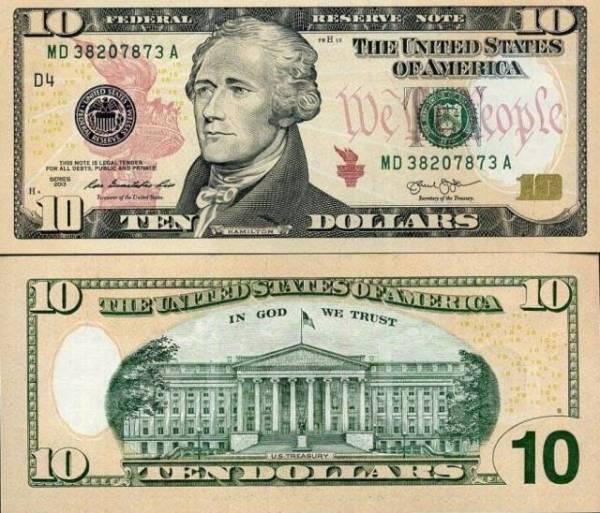 10 долларов 2013 год. США. состояние пресс - Банкноты во ...