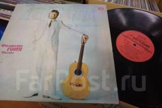 Виниловая пластинка Chicago 18! Болгария - Музыка, CD во ...