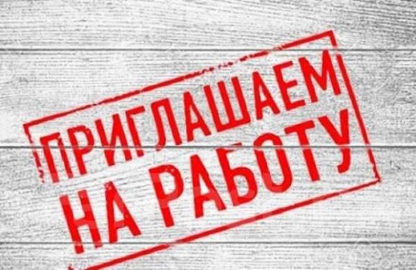 Менеджер по работе с клиентами, работа в ИП Макеев М.С. во ...