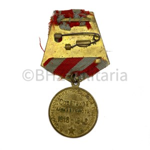 Medal 30 Years of the Soviet Army and Navy