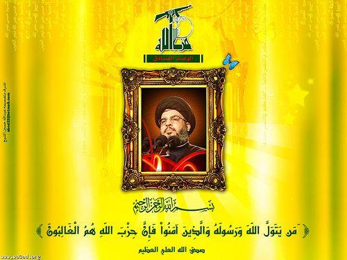 L'AIGLE SUPER PUISSANT D'ALLAH/LE PARTI D'ALLAH HEZBOLLAH AVEC SON CHEF LE FILS DU PROPHETE ASSAYED HASSAN NASSRALAH