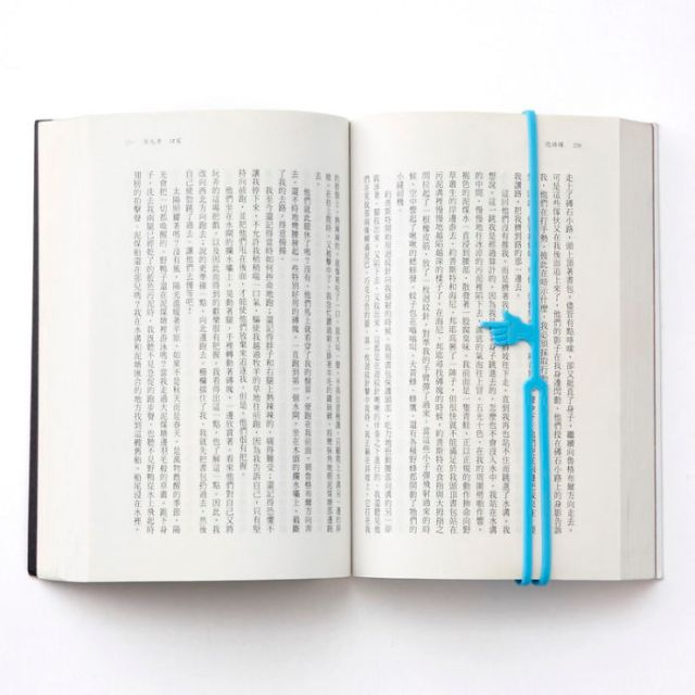 Pointing Finger Bookmark Showing Exactly Where You Finished Reading