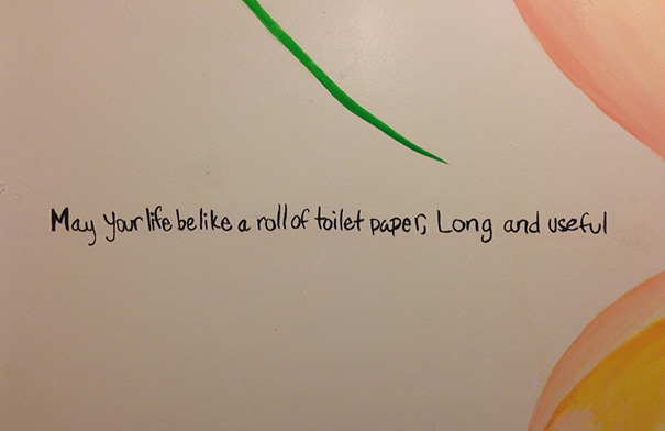 15+ Inspirational Bathroom Stall Messages To Make Your Day