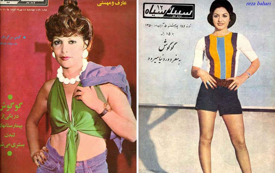 iranian-women-fashion-1970-before-islamic-revolution-iran-31