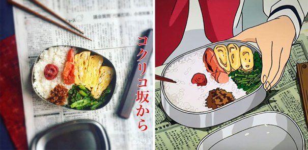 Lunch Box From Up On Poppy Hill