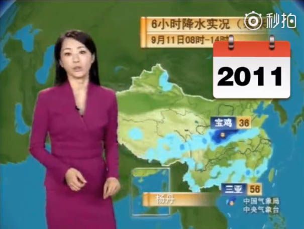 chinese-tv-presenter-doesnt-age-looks-young-yang-dan-_0004_2011
