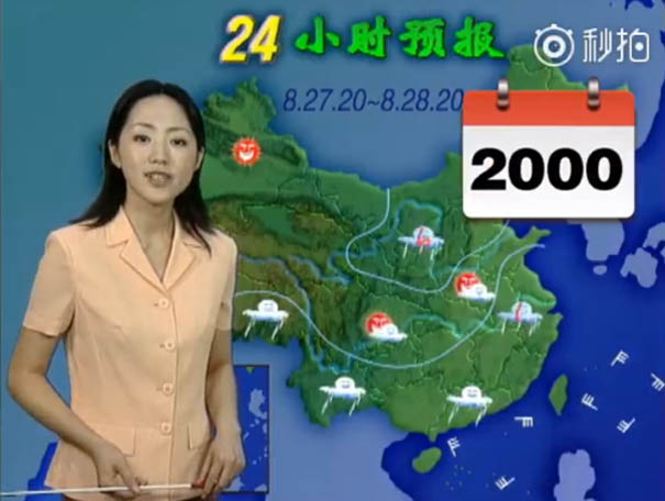 chinese-tv-presenter-doesnt-age-looks-young-yang-dan-_0012_2000