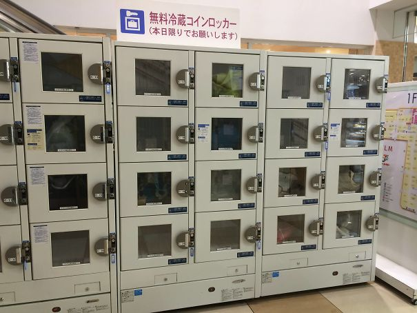 This Shopping Center In Japan Has Free Refrigerated Lockers For Your Perishables So You Can Keep Shopping After You Get Your Groceries