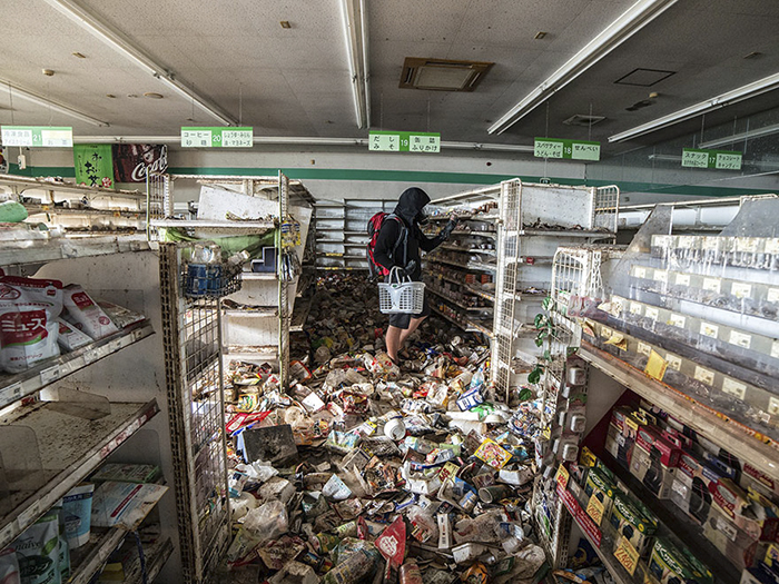Zona de Exclusión de Fukushima, Japón