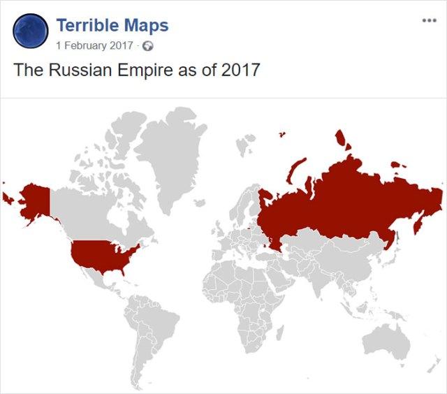 El imperio ruso en 2017