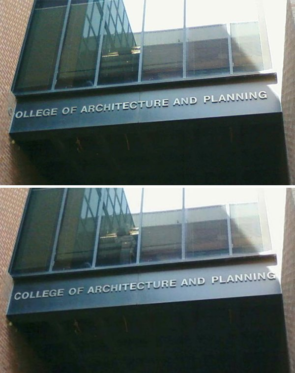 Not-So-Planned College Name Sign