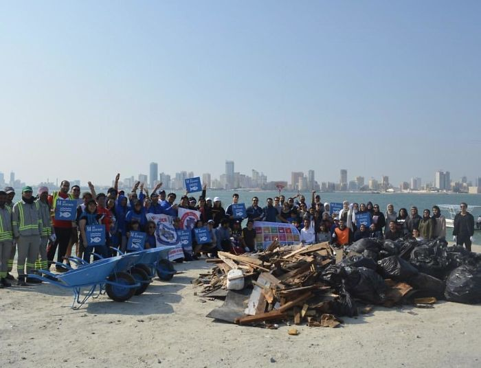 We Come From A Small Island Called Bahrain Where People Don't Care About The Beaches Cleanliness. This Us Our Contribution