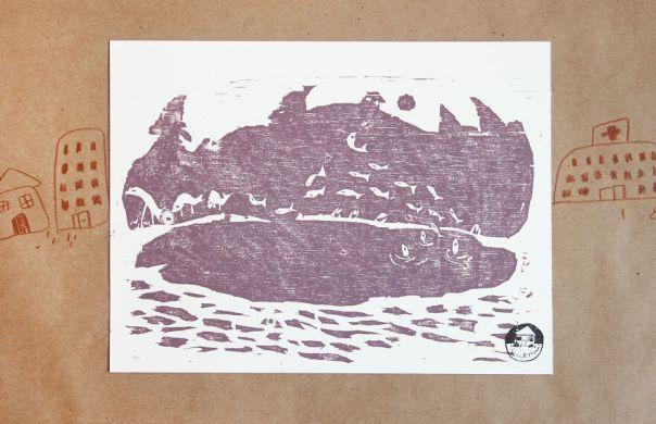 Luckytown Lake Print
