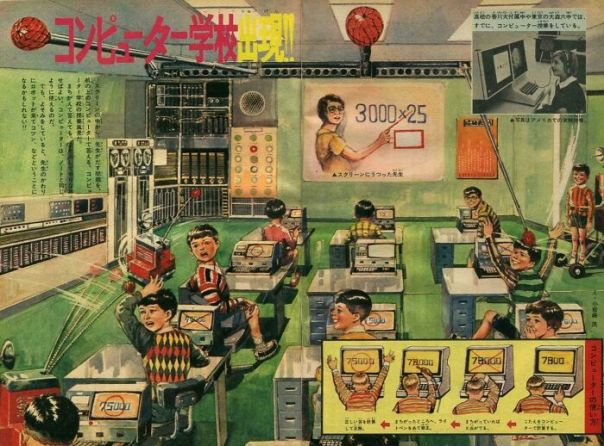 1969 Japanese Vision Of The Future Classroom, The Odd Part Is That Included Small Robots To Rap Students On The Head When Misbehaving