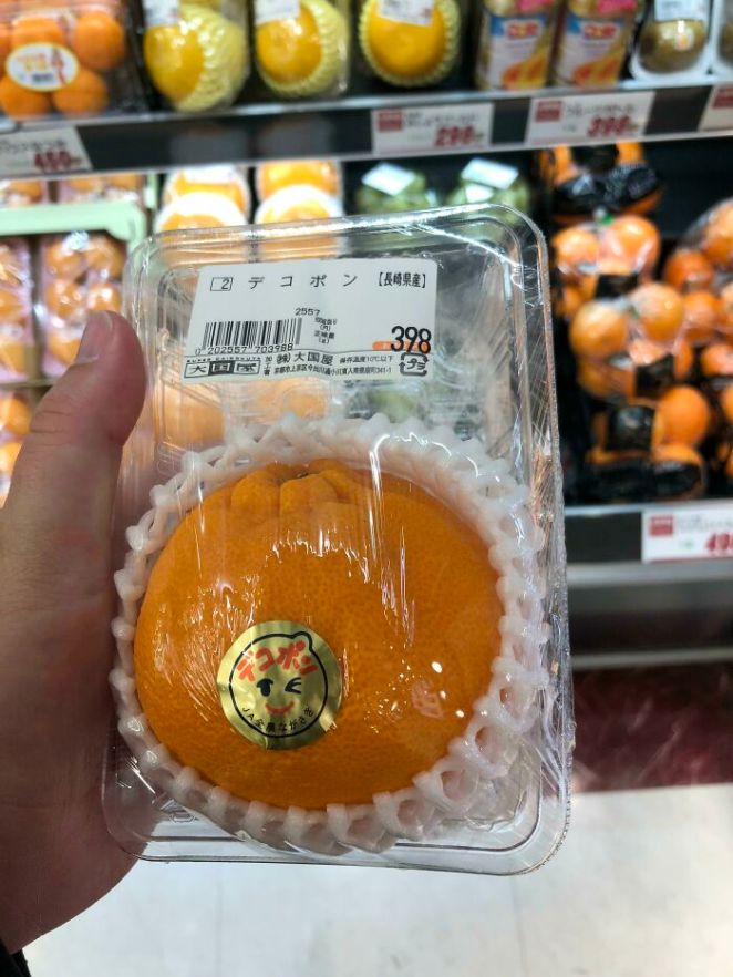 The Three Layers Of Plastic Protection For These Oranges. How Is This Even Allowed?