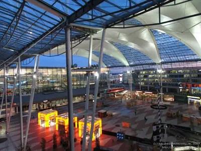#4 Munich Airport