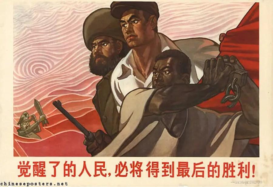 Этот сайт показывает три фигуры, которые представляют Латинской Америки, Азии и Африки (1963).
