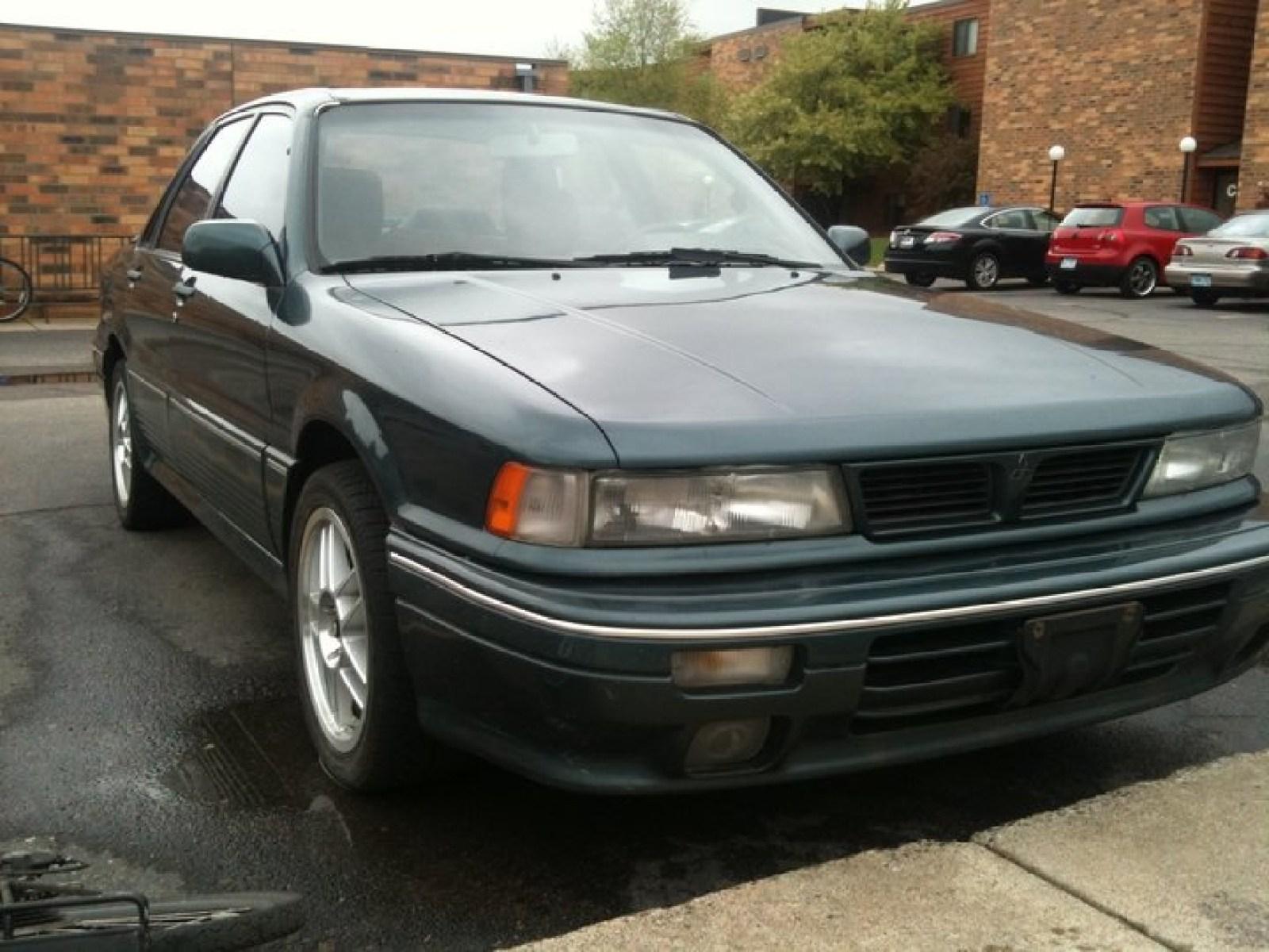 1992 Mitsubishi Galant Overview Cargurus