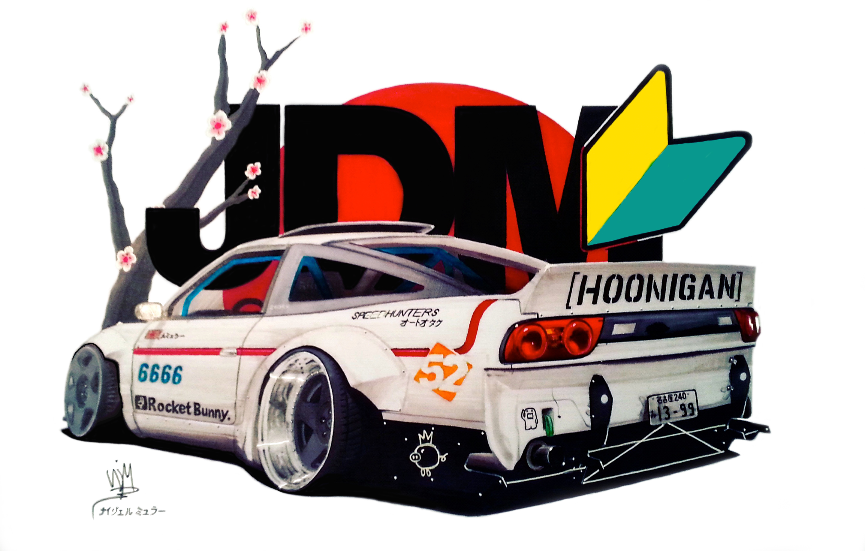 Nissan 240sx RB Drawing